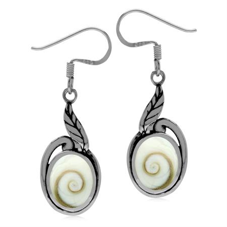 Shiva Shell 925 Sterling Silver Leaf Dangle Hook Earrings