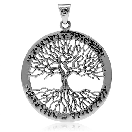 925 Sterling Silver CELTIC KNOT TREE of LIFE Circle Pendant